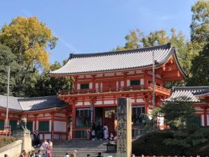 【京都散歩】 ~地獄、幽霊、鳩を巡る左京区さんぽ~