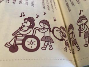 「わたしが障害者じゃなくなる日」NHK放送について