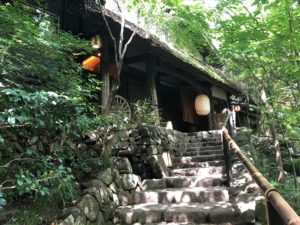 古民家レストラン*黒茶屋