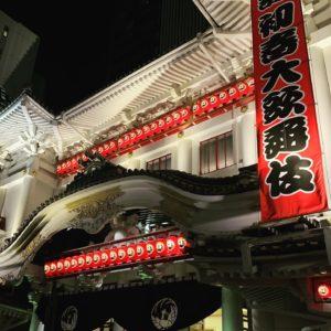 【歌舞伎座】初春大歌舞伎